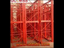 Hoist Rack, Construction Hoist Rack Gear Pinion