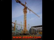 Hoisting Machinery Offered by Hstowercrane