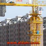 Hot Sale Jib Crane Mast Section