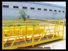 Hot Sale Low Clearance Suspended Platform Hoist