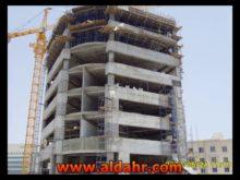 Hydraulic Jib Tower Crane Qtz63 PT5610