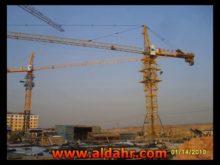 Hydraulic Tower Crane Qtz40 TC4808