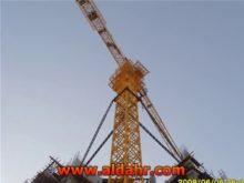 inside a tower crane