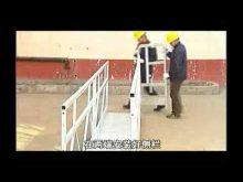 Installation of suspended working platform