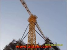 Jib Crane Split Mast Section