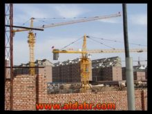 Jib Tower Crane Qtz125p TC6015