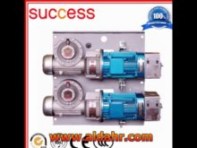 Kinds of Machining High Accuracy Worm and Gear Customizable by Requirement