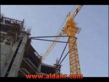 liebherr 110 ec b tower crane