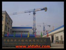 liebherr 112 ec h tower crane specifications