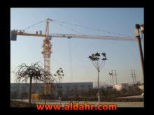 liebherr 280 ec h tower crane