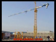 Low Price Qtz 63 Topkit Tower Crane Construction Machinery From China