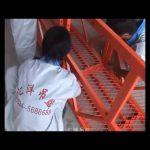 Manual Gondola Installation Video
