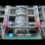 Mast Climbing Work Platform Proyecto,suspended platform, andamios colgantes