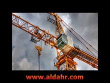 Mast Section for Construction Machinery
