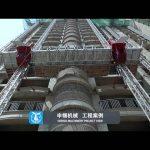 Mast work platform project