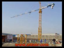 MID Speed Construction Elevator Sc200/200