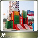 Multi Speed Construction Elevator ,15-95 m/min Building Hoist,Construction Elevator