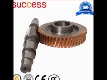Rack Gear, Brake Piece, Construction Hoist Spare Parts