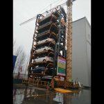 Rotary Car Parking System,  Smart Carousel Vertical Rotary Parking WWW.JIU-ROAD.COM