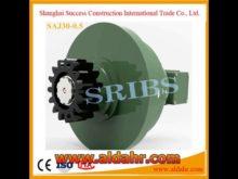 Saj Sribs Serials Pinion Cone Progressive Safety Device