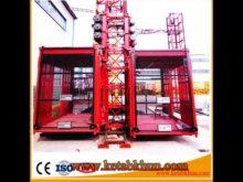 Sc200/200 2*2000kgs,Concrete Hoist Machines