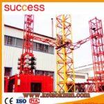Sc200/200 Construction Building 2017 New Cheap Hoist