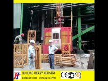 SC200/200 Construction Hoist,Construction Elevator ,Construction Lifter ,Passenger Elevator