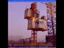 Sc320/320 3 2t Chinese Construction Hoist/Building Hoist Lifts
