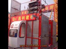 SCD200/200 4000KG double cages construction lifter,material hoist construction lift