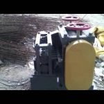 Scrap Straightening Machine Pune Site