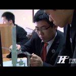 Shandong Jiuhong Heavy Industries CO.,LTD.