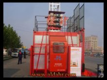 Small construction elevator for sale