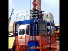 Small construction elevator with good quality