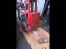 Sona Chain Compactor