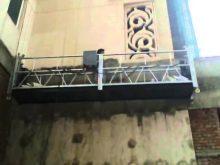 Sona Suspended Platform 02