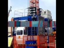Speed Limiting Safety Device for Building Hoist