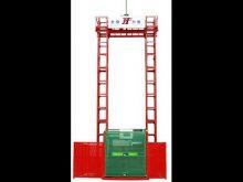 SSE160 Jack Gantry Lift,Sel Propelled Construction Lifter