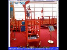 Strong Structure Zlp Series Suspended Platform