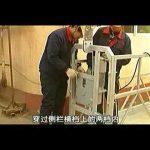 Suspended platform hoist motor, safety lock installation.