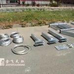 中文版suspended platform Installation Instructions