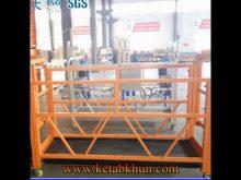 Suspended Platform Zlp 630 Used For Plastering