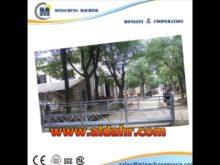 Suspended platform ZLP series electric swing stage motor