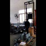 SUSPENDED PLATFORM/HOIST/CONTROL PANEL