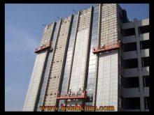 Top Brand Zlp Rope Suspended Scaffolding Platform