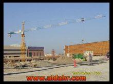 tower crane kva