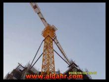 tower crane ladder