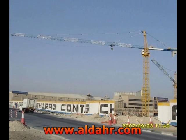 lego tower crane instructions