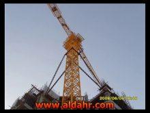 tower crane load chart