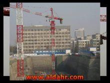 tower crane new technology