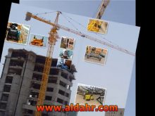 tower crane noise